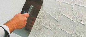 Сколько стоит оштукатурить стены?
