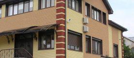 Ремонт фасада: как решить проблему энергосбережения?