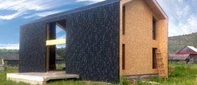 Битумная плитка: новое слово в декоративной отделке фасада