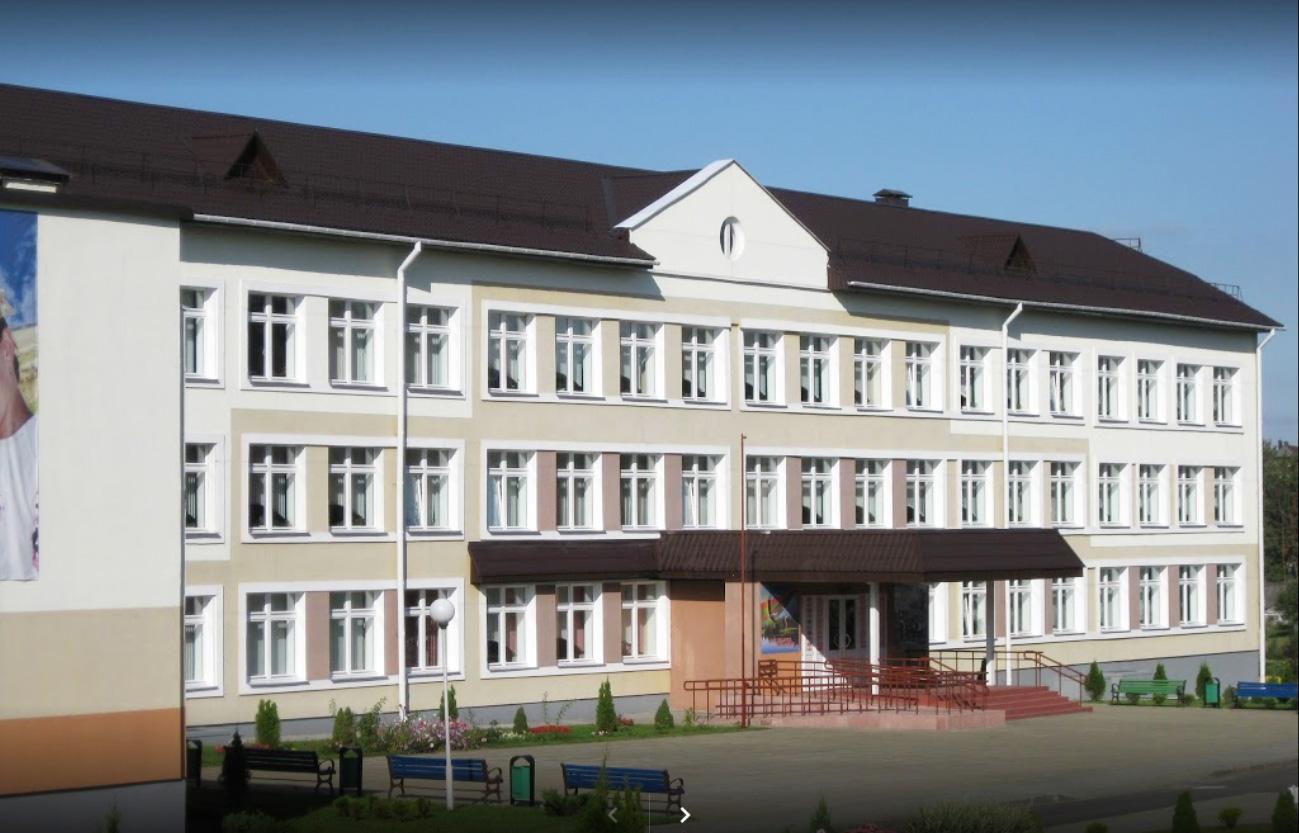 острошицко-городокская средняя школа