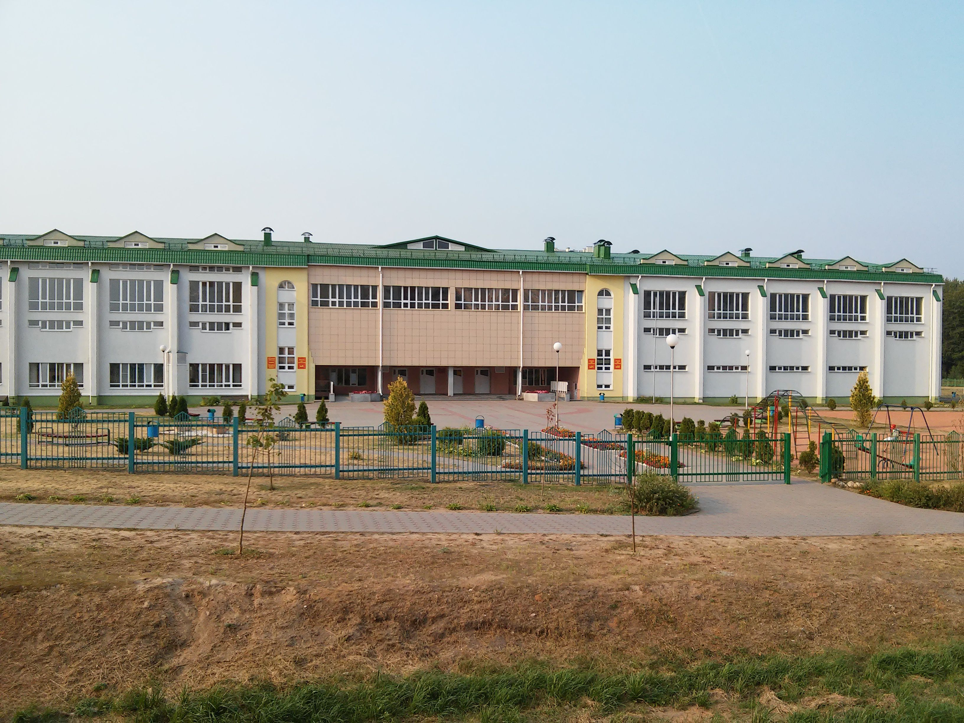 Школы минского района. Обзор учреждений в самых популярных направлениях