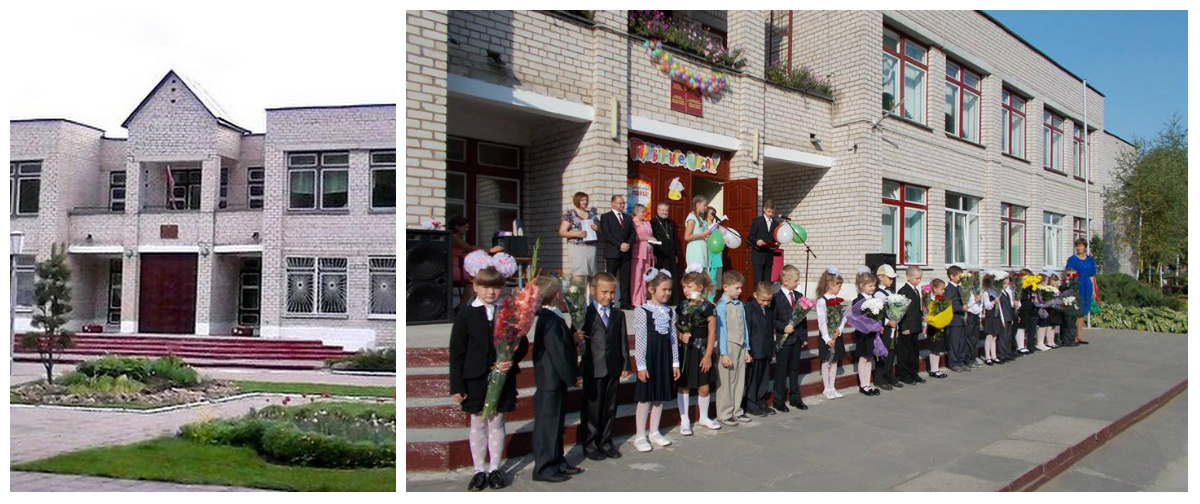 школы минского района