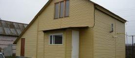 Советы по тому, как сделать дом максимально дёшево