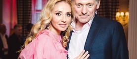 Дмитрий Песков и Татьяна Навка: где живут пресс-секретарь президента и его супруга
