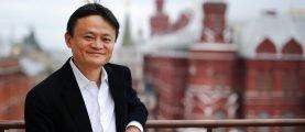 Недвижимость Джека Ма: размах по-китайски