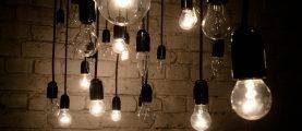 Как рассчитать освещённость помещения?