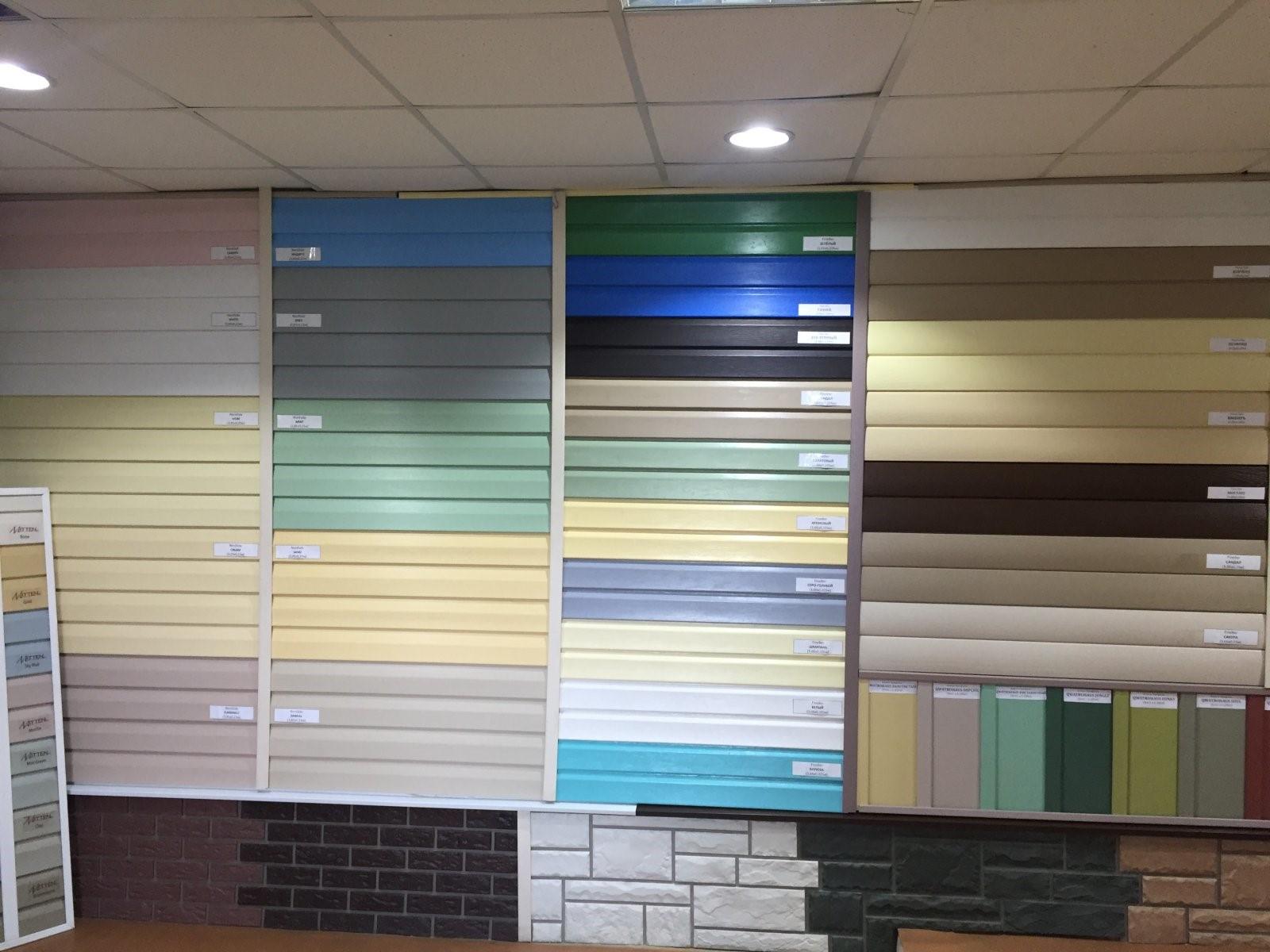 Разновидности сайдинга для обшивки стен зданий