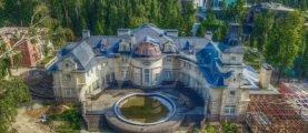 Московская рулетка недвижимости, или сколько домов у Сергея Собянина