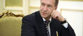 Великолепие и масштаб: каким не скромным особняком владеет Игорь Шувалов