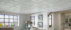 Бюджетный вариант оформления потолочной поверхности