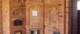 Отличительные особенности и конструктивное строение печей Кузнецова