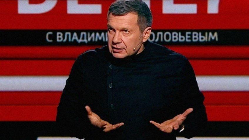 Где проживает телеведущий Владимир Соловьев с семьей