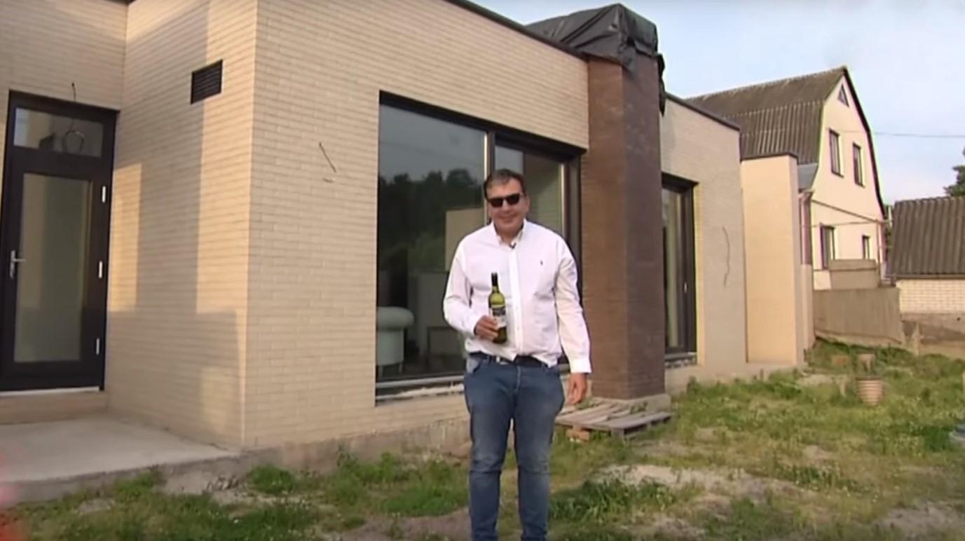 Где живёт скандально известный Саакашвили