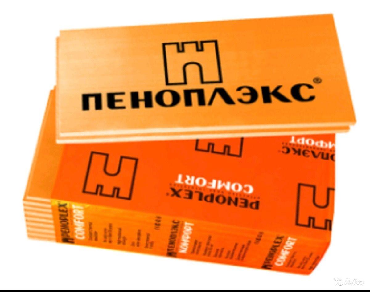 Оценка экологической безопасности продукции, выпускаемой компанией «Пеноплэкс»