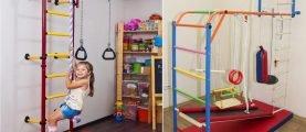Как выбрать домашнюю шведскую стенку для ребёнка