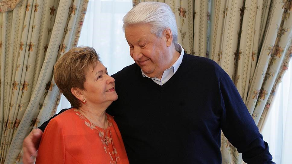 Где живет Наина Ельцина, жена первого президента РФ