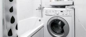 Стоит ли устанавливать стиральную машину в ванной комнате