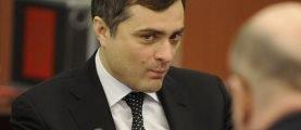Квартирный вопрос депутата Владислава Суркова: где живет помощник Президента