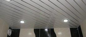 Обустройство реечного потолка в ванной комнате: преимущества и недостатки, разновидности конструкций