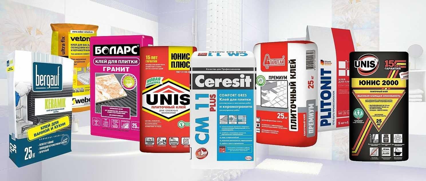 Как сделать правильный выбор клеящего состава для укладки плиточного покрытия