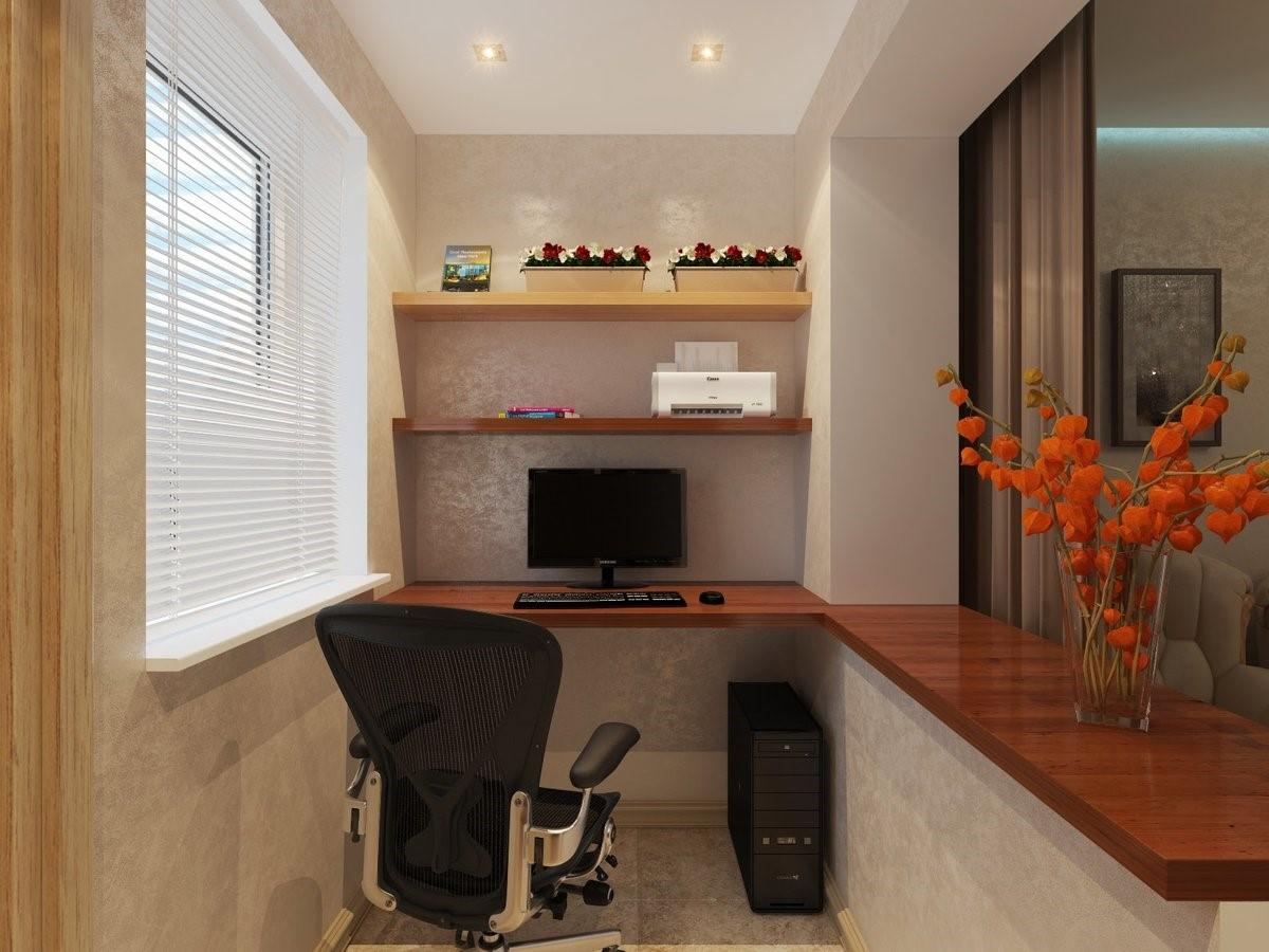 Как найти место для организации дополнительного рабочего места в обычной городской квартире