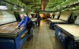 Металлические двери от завода «Стальная линия» — гарантия высокого качества и надежности